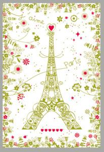 Paris Eiffel tower towel